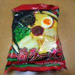 一蘭ラーメン 袋麺(旧パッケージ)