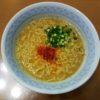 一蘭ラーメン 袋麺