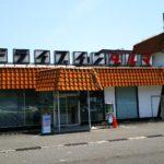 ドライブインダルマ 「ラーメン自動販売機」