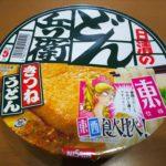 日清食品 どん兵衛 きつねうどん(東仕様)東西食べ比べ!