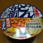 日清食品 北のどん兵衛 天ぷらうどん 北海道限定