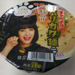 明星 ノンフライチャルメラ バリカタ麺 豚骨