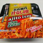 東洋水産 ajito ism(アジトイズム)ピザ味まぜそば
