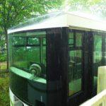 兵庫県立 国見の森公園