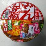 日清食品 どん兵衛 天ぷらそば(東仕様)東西食べ比べ!