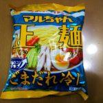 東洋水産 マルちゃん正麺 ごまだれ冷し
