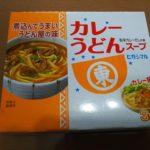 ヒガシマル醤油 カレーうどんスープ