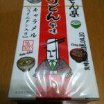 うどん県うどん風味キャラメル