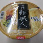 日清麺職人 とんこつ(旧パッケージ)