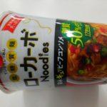 明星 低糖質麺 ローカーボNoodles ビーフコンソメ