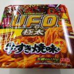 日清食品 焼そばUFO ビッグ極太 牛すき焼味+卵黄ソース