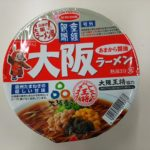 エースコック 産経新聞 大阪ラーメン あまから醤油