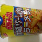 エースコック ポテトチップス北海道バターしょうゆ味ラーメン