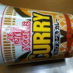 日清食品 カップヌードル バースデー記念パッケージ カップヌードルカレー