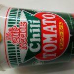 日清食品 カップヌードル バースデー記念パッケージ カップヌードル チリトマトヌードル