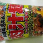 日清食品 AKIBAヌードル 肉汁麺ススム監修 肉汁麺