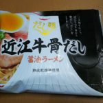 国分グループ本社株式会社 だし麺 近江牛骨だし醤油ラーメン