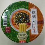 日清食品 麺職人 わかめ醤油