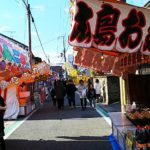 兵庫県三木市 戎神社 えびすまつり
