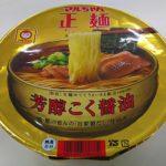 東洋水産 マルちゃん正麺カップ 芳醇こく醤油