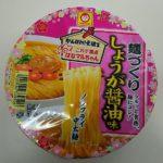 東洋水産 がんばれ!受験生 麺づくり しょうが醤油味
