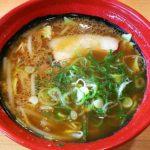 くら寿司 らーめん 麺抜き とんこつ醤油