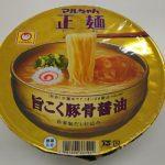 東洋水産 マルちゃん正麺カップ 旨こく豚骨醤油