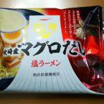 国分グループ本社株式会社 だし麺 枕崎産マグロだし塩ラーメン