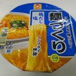 東洋水産 マルちゃん 麺づくり 鶏だし塩