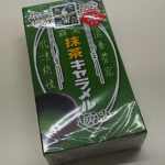森永製菓株式会社 抹茶キャラメル