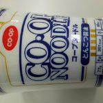 コープヌードルとんこつ醤油