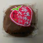 阪神製菓 泰平庵 苺生チョコ大福餅