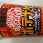 日清食品 カップヌードル ポテナゲ ビッグ ブラックペッパーしょうゆ味
