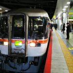ワイドビューひだ 新大阪発~高山行き
