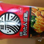 サンヨー食品株式会社 サッポロ一番 和ラー 秋田 きりたんぽ鍋風