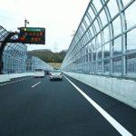 新名神高速道路開通!神戸JCT~川西IC