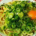 ラーメン二郎 京都店 トッピング調査!豚、野菜抜き!