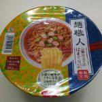 日清食品 麺職人 山椒仕立てのはまぐりだしそば