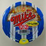 東洋水産 マイク・ポップコーン バターしょうゆ味 ワンタン