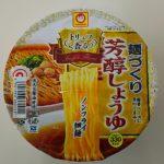 東洋水産 麺づくり トリュフ香る芳醇しょうゆ