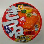 東洋水産 マルちゃん 赤いきつねうどん(関西)