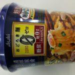 アサヒグループ食品株式会社 おどろき麺0(ゼロ)濃厚豚骨煮干し麺