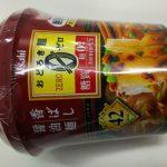 アサヒグループ食品株式会社 おどろき麺0(ゼロ)香ばし醤油麺