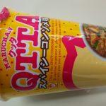 東洋水産 MARUCHAN QTTA(クッタ)スパイシーコンソメ味