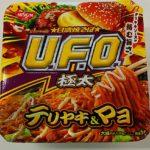 日清食品 焼そばUFO大盛極太 テリヤキ&マヨ