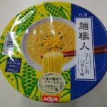 日清食品 麺職人 コーンしおバター味