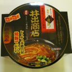 即席カップ麺 和歌山ラーメン井出商店