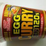 日清食品 カップヌードル エッグカレー ビッグ