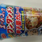 エースコック タテ型 ワンタンメン 甲子園カレー味