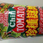日清食品 カップヌードル イタリアンチリトマト味